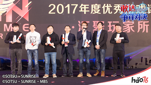 《敢达争锋对决》同时斩获金翎奖、CGDA两大奖项