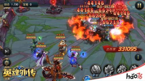 《英魂外传》4.24震撼公测 MOBA团战爆红装