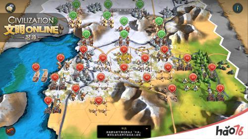 排兵布阵策略为王《文明Online:起源》阵容搭配解析