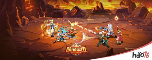 英雄集結 《萌萌軍團》首屆英雄設計大賽來襲