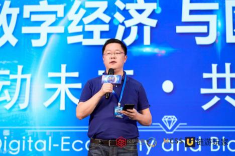 链动未来·共创共赢 WDBS 世界数字经济与区块链大会杭州站圆满落幕