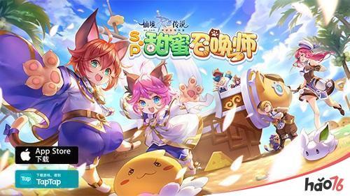 仙境传说RO手游EP7.0「龙之城洛阳」超前剧透抢先看!